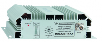 GSM репитер PicoCell 1800 BST