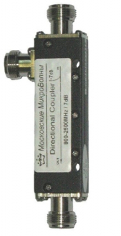 PicoCell Directional Coupler -7dB