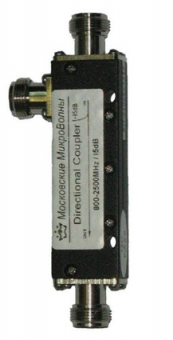 PicoCell Directional Coupler -15dB
