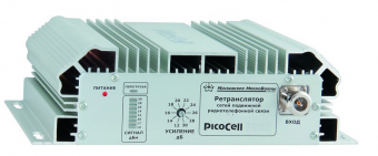 3G репитер PicoCell 2000 BST-1 UMTS